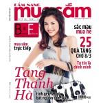 Tạp chí Cẩm nang mua sắm
