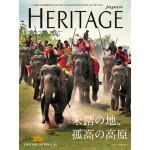 Tạp chí Heritage Japan