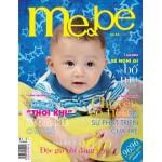 Tạp chí Mẹ và Bé
