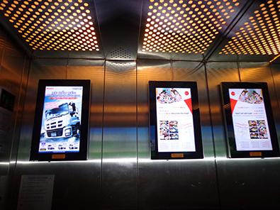 digital marketing banner offline